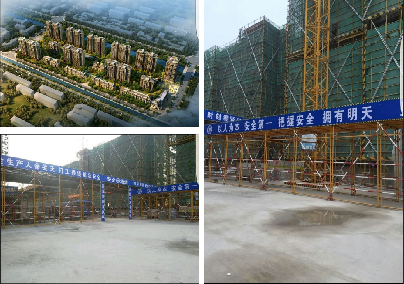 Zhejiang Huayang Construction Co., Ltd.
